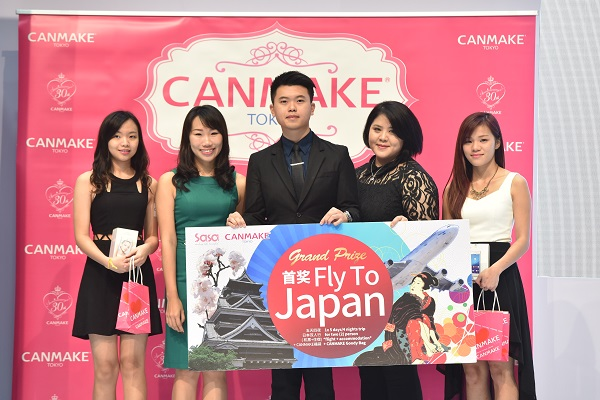 Canmake Tokyo Launcing (2)