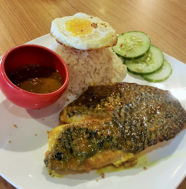 Ikan Percik with Lemongrass and pilaf rice