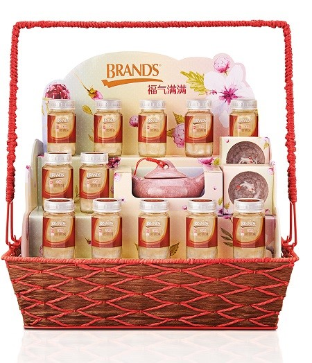 BRAND'S® Royal Superior Bird's Nest Hamper