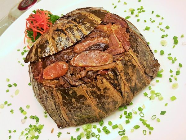 Steamed Rice with Yam, Preserved Assorted Meat and Chicken Sausages in Lotus Leaf - Zuan Yuan, One World Hotel