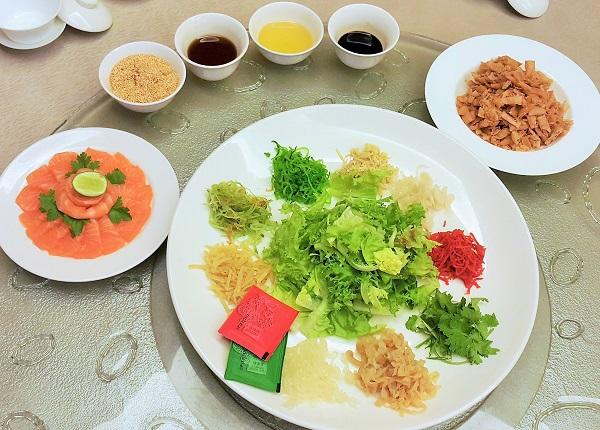 Yee Sang With Caesar Salad, Salmon & Grated Parmesan Cheese - Zuan Yuan, One World Hotel