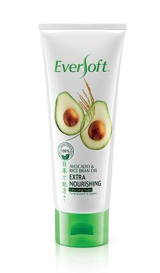 ESProduct#095-02-avocado&rice-bran-oil-rd
