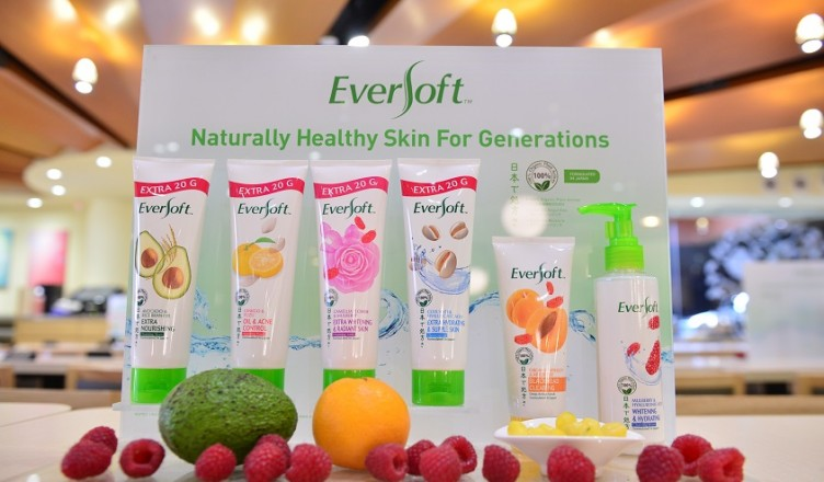 EVERSOFT (1)