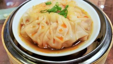 Shrimp and Chicken Dumplings with Szechuan Soy Chili Dressing - Tai Zi Heen (Main Pic)