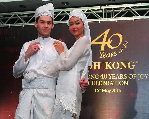 Poh Kong -Anggun