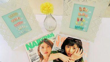 Yu Nail+Eyelash Academi et salon MP