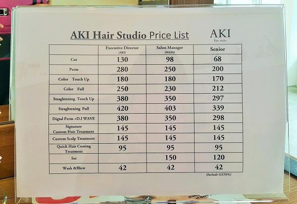 Aki Hair Studio 5