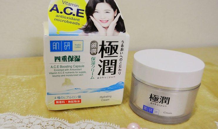 Hada Labo- Hydrating Cream (MP)