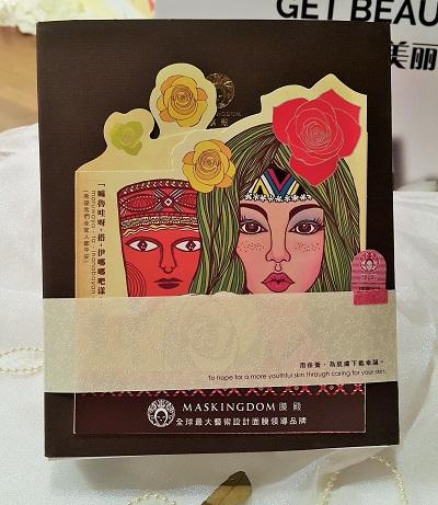 Taiwan Beauty 8