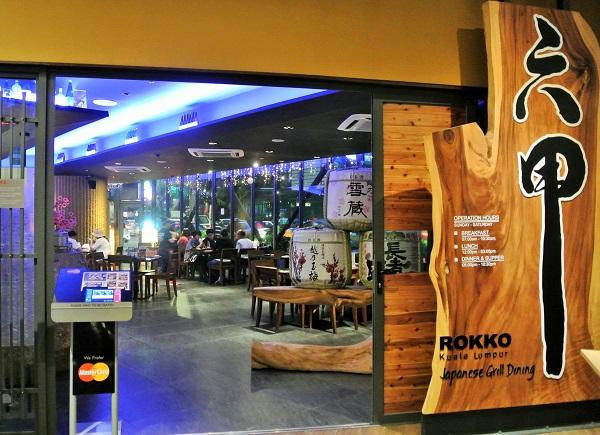 Rokko Japanese Grill Restaurant