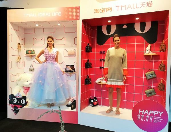 Alibaba Global Shopping Festival