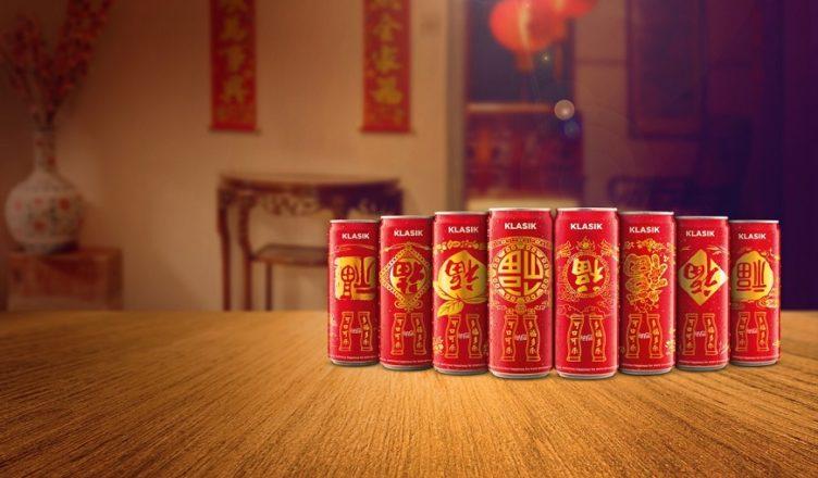 Coca-Cola CNY mood shot_2 cans