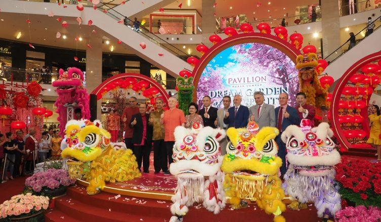 Pavilion Kuala Lumpur MP