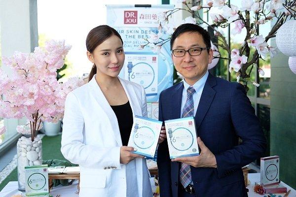 Dr Jou