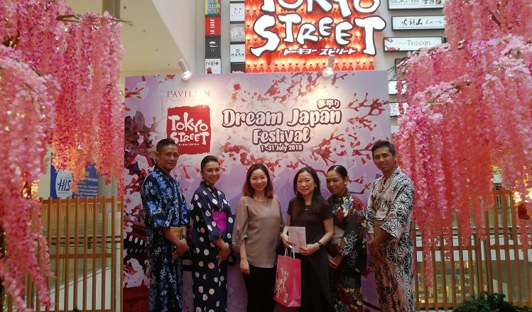 Tokyo Street MP