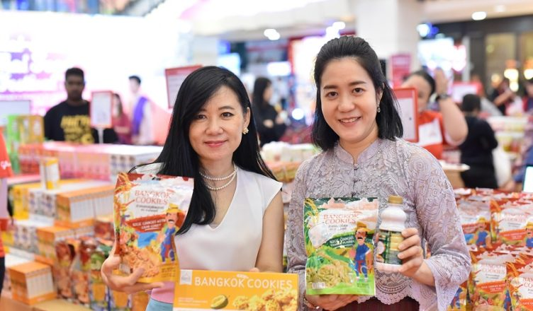 'Sabai Sabai Thai Food Festival 2018 MP