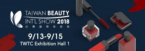 Taiwan International Beauty Show