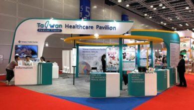 Taiwan Expo Medicinal MP