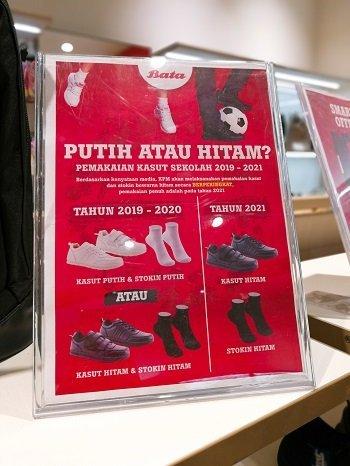 Bata School Campaign 1