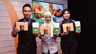McDonald's Ramadan Menu MP