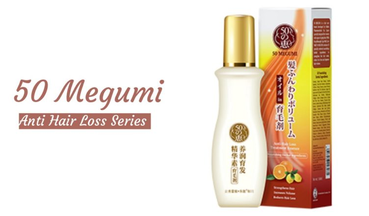 Prevent Hair Loss With Mentholathum's 50 Megumi Anti Hair