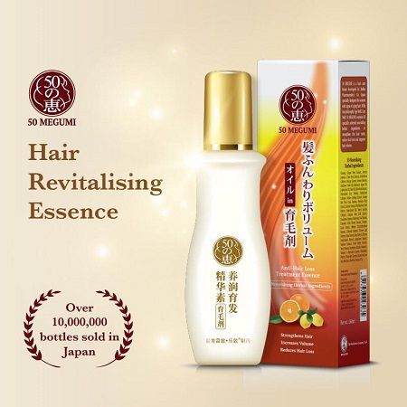 50 Megumi Hair Revitalising Essence