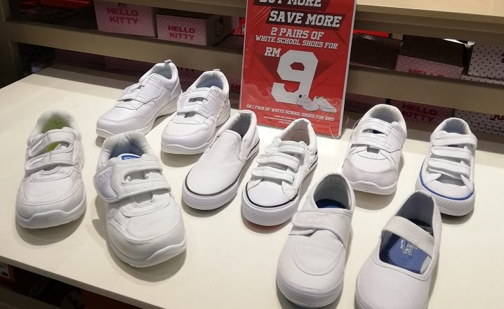 Bata Antibacterial Shoes & School Shoes Promotions