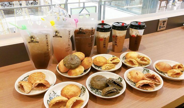 OLDMASTER New-Nanyang Coffee MP