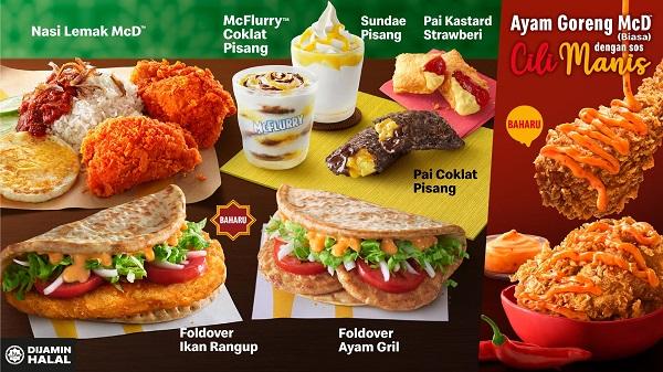 McDonald's Ramadan Menu