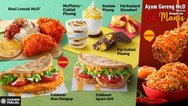 McDonald's Ramadan Menu (MP)