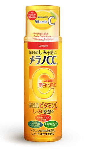 Step 2: Hydrate and Brighten Skin with the Melano CC Vit. C Brightening Lotion