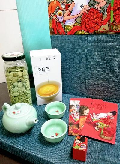 Purple Cane Tea CNY Gift 1