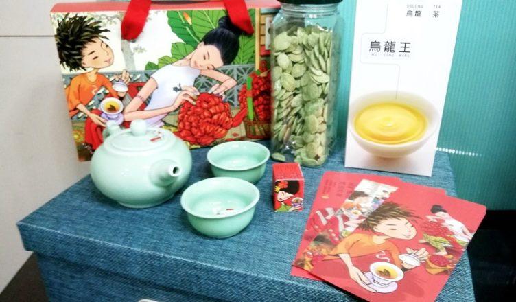Purple Cane Tea CNY Gift MP